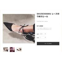 giày xách tay nhật bản - S10