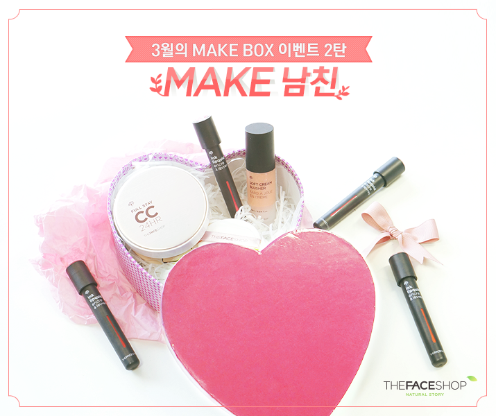 Kem trang điểm CC Cream Full Stay 24HR The Face Shop 4