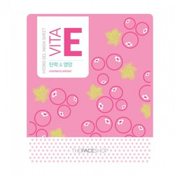 [The Face Shop] Mặt nạ miếng Hydrogel vitamin mask sheet
