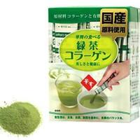 Bột Collagen Hanamai  trà xanh. Hàng Nhật