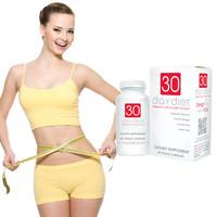 Viên giảm cân 30 Day Diet USA chính hãng Mỹ