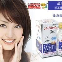 Viên Uống Trắng Da Trị Nám Vita White Plus Nhật Bản