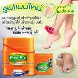 Thanh lăn trị nứt gót chân Thái Lan