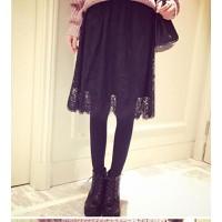 chân váy ren nữ gợn sóng Mã: VN315