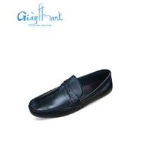 Giày lười TB007