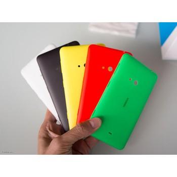 Nắp pin Lumia 625