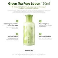 Sữa dưỡng trà xanh Green Tea Pure Lotion Innisfree 200ml