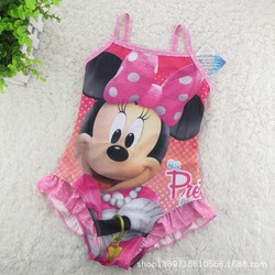 DB010 SET BƠI MINNIE