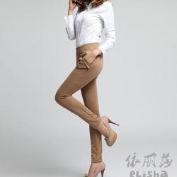 Mộc Fashion - MF0131 - Quần legging nhiều màu cá tính