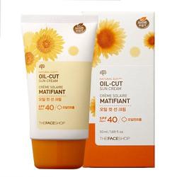 [TFS] Kem Chống Nắng Natural Sun oil cut sun cream  - TFS003