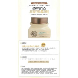 KEM KỀM DẦU TRỊ MỤN THE FACE SHOP CLEAN FACE OIL-FREE CONTROL CREAM
