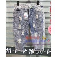 quần jeans lửng sọc đứng rách Mã: QL196