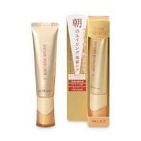 Shiseido Elixir Superieur Day