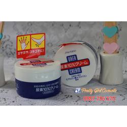 Shiseido Urea Cream - Kem trị nứt da tay và gót chân