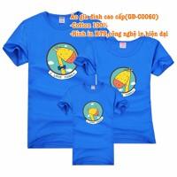 Áo Gia Đình Cao Cấp GD-CC0060 set 3 áo