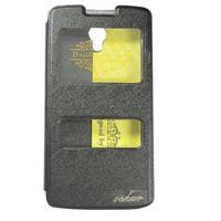 Bao da điện thoại OPPO R2001 hiệu oskar đẹp bền mà rẻ