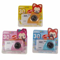 Máy ảnh camera HD dành riêng cho bé