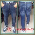 Quần Jeans nam body J003