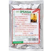 IpSaSa-Kem tắm trắng toàn thân IpSaSa Nhật Bản-MP749