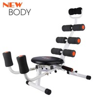 Newbody - Thiết bị tập thể dục + Tặng máy xung điện