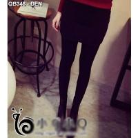 Quần legging liền váy bo Mã: QB348 - ĐEN