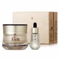 Kem Chống Lão Hóa Myeonghan Miindo Heaven Grade Ginseng Cream Oil