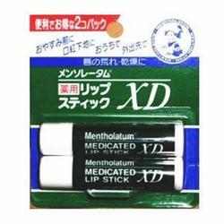 Son dưỡng môi Mentholatum của Rohto