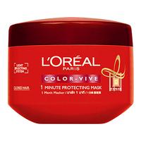 Kem ủ cho tóc nhuộm Color Vive Protecting Mask