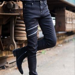 quần kaki skinny dây kéo - QJ09