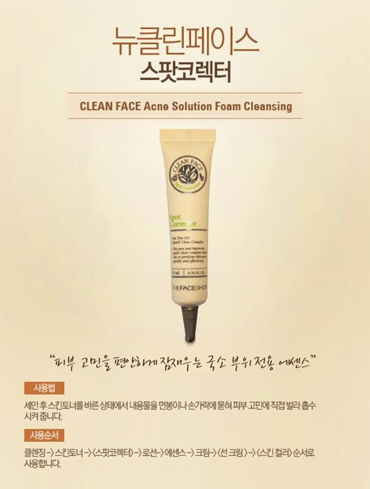 Kem Trị Mụn và Mờ Thâm Clean Face Spot Corrector 2