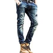 Quần Jeans Bảnh Trai