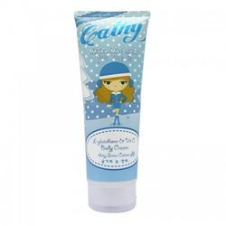 Kem dưỡng da Cathy Doll Make Me Snow Body Cream SPF 59 230g - Hàn Quốc