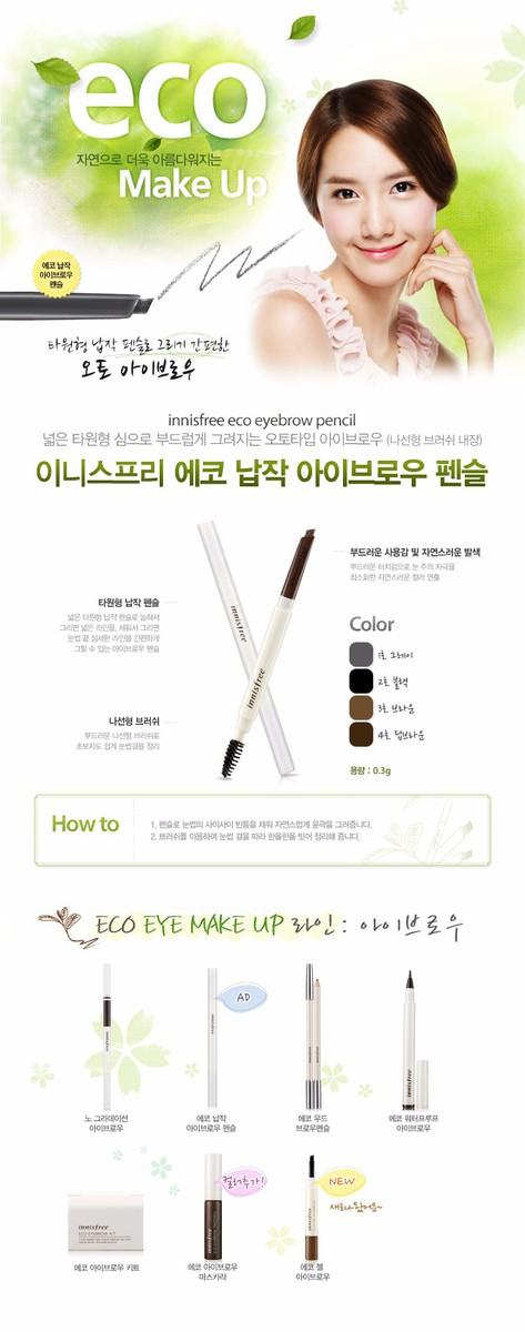 Innisfree Chì kẻ mày 2 đầu  Eco Eyebrow Pencil 2