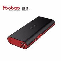 Pin Sạc dự phòng Yoobao YB-S7 10000 mAh