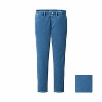 Quần tregging lửng Uniqlo màu 63 Blue - hàng nhập Nhật