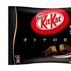 Bánh Kitkat Chocolate Gói 12 Thanh