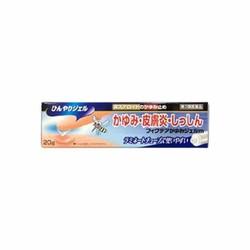 Kem trị muỗi đốt Fikutea - Hàng nội địa Nhật