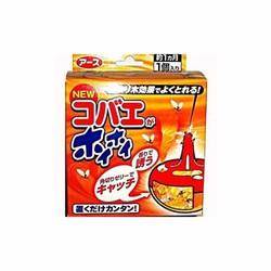 Thức ăn diệt ruồi - Hàng nội địa Nhật