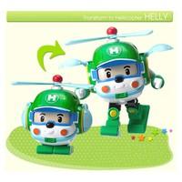 Đồ chơi Robocar Poli Robot Xe trực thăng 8189C