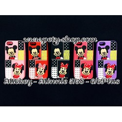 Ốp lưng Donald Daisy Mickey Minnie iPhone 5 5S