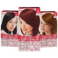 Thuốc nhuộm tóc Bigen Silk Touch