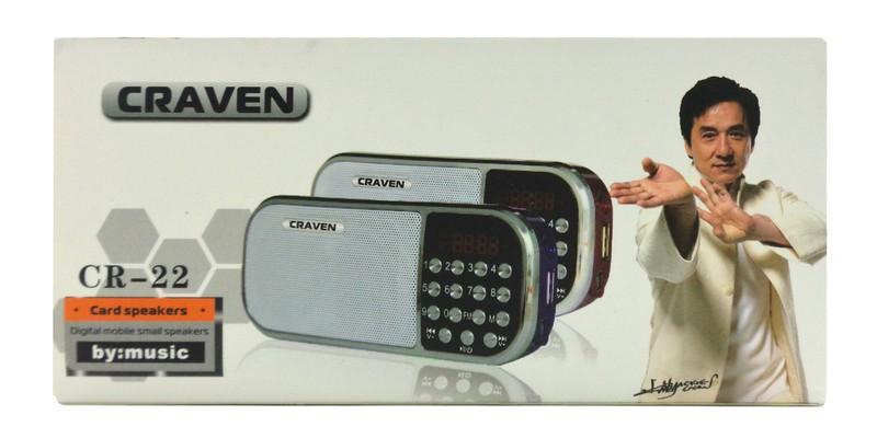 Loa nghe nhạc USB, thẻ nhớ Craven CR-22 3