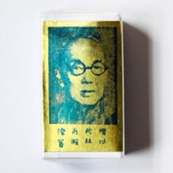 Gel bôi chống xuất tinh sớm made in HongKong