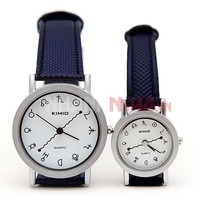 Đồng hồ cặp KIMIO xinh xắn