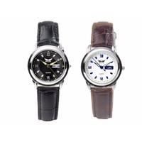 HÀNG NHẬP CAO CẤP - Đồng hồ Bosshi dây da