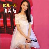 HÀNG NHẬP-- Đầm ren công chúa xinh yêu mx012
