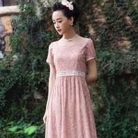 Đầm xòe dài hồng nhạt