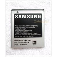 Pin điện thoại Samsung Galaxy S2 HD  E120