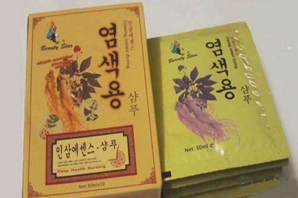 Dầu Gội Đen Tóc Hàn Quốc chi con 49000 1 hop 3
