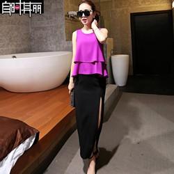 Chân váy xẻ tà Thượng Hải - V01215085